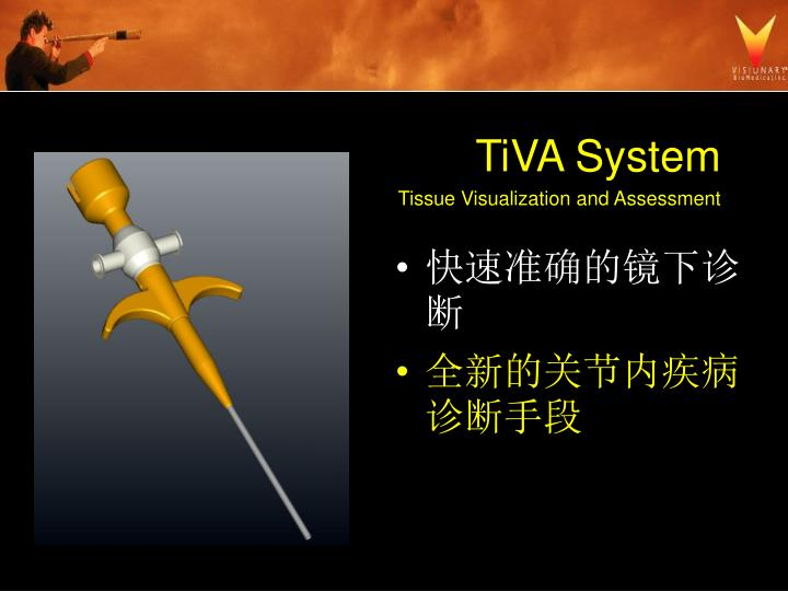 TiVA System