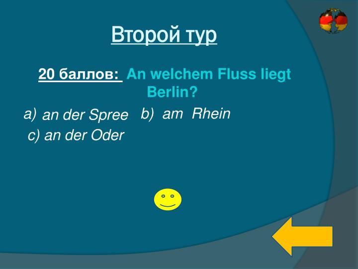 Fluss translation English  German dictionary  Reverso
