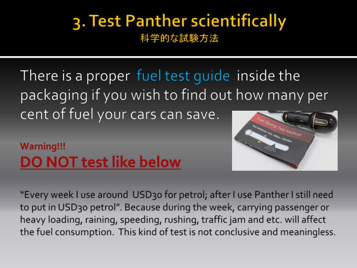 3. Test Panther scientifically
