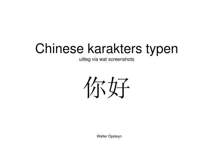 Chinese karakters typen uitleg via wat screenshots