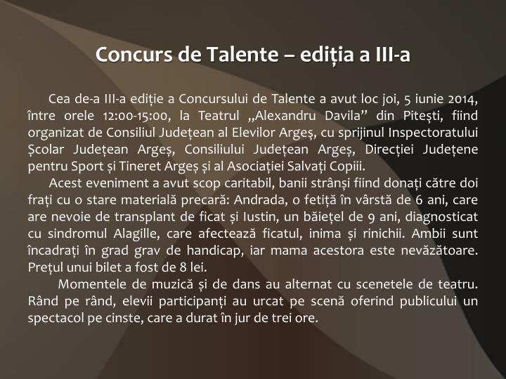 Concurs de Talente – ediția a III-a