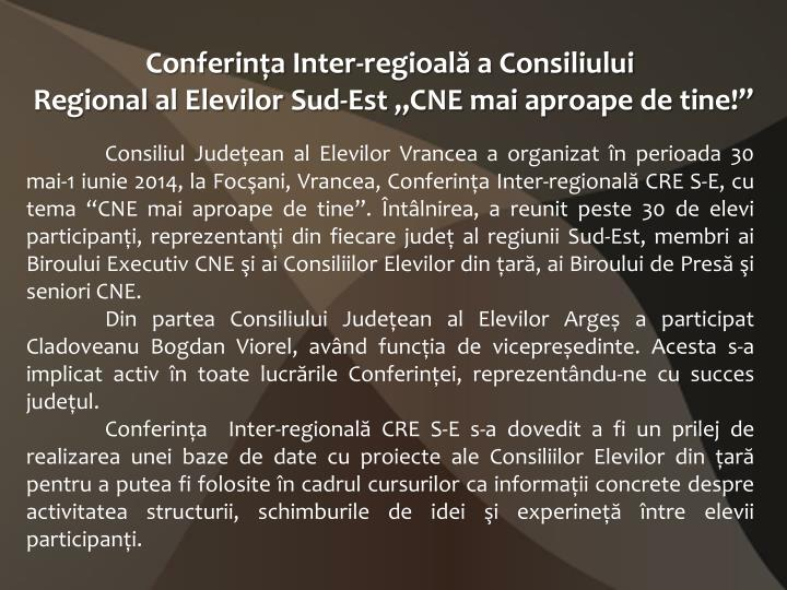 Conferința