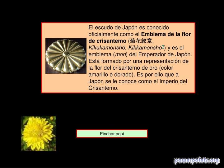 El escudo de Japón es conocido oficialmente como el