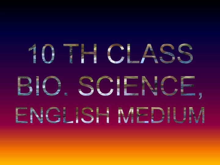 10 th class bio science english medium