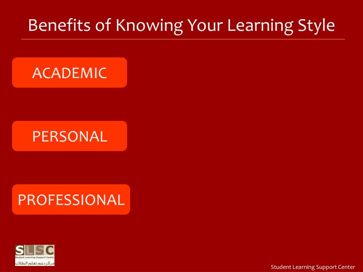 Benefits of Knowing Your Learning Style