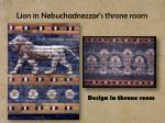 lion in nebuchadnezzar s throne room