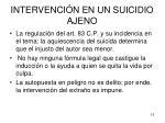 intervenci n en un suicidio ajeno