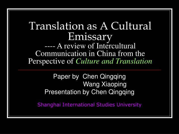Translation as A Cultural Emissary