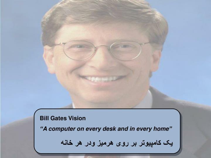 Bill Gates Vision