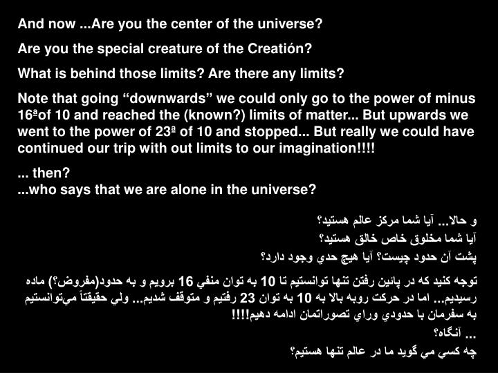 And now ...Are you the center of the universe?