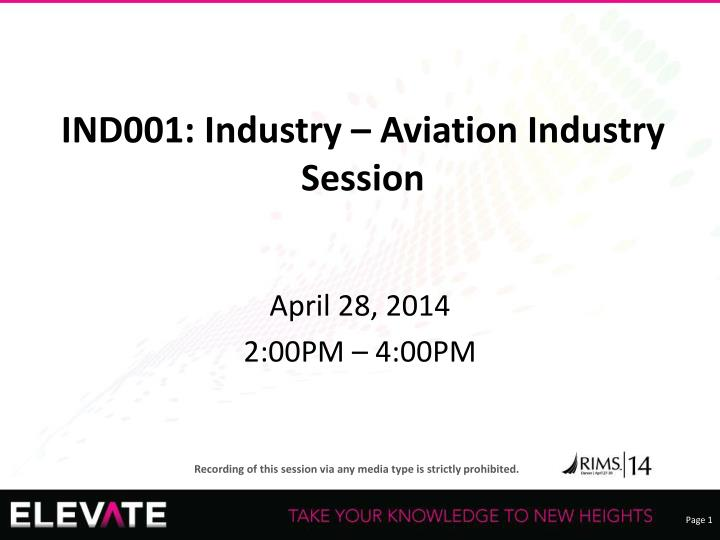 Ind001 industry aviation industry session