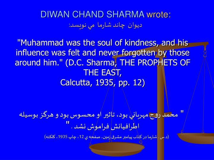 DIWAN CHAND SHARMA