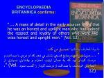 encyclopaedia britannica confirms