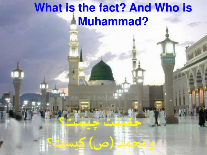 What is the fact? And Who is Muhammad?