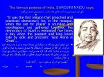 the famous poetess of india sarojini naidu says