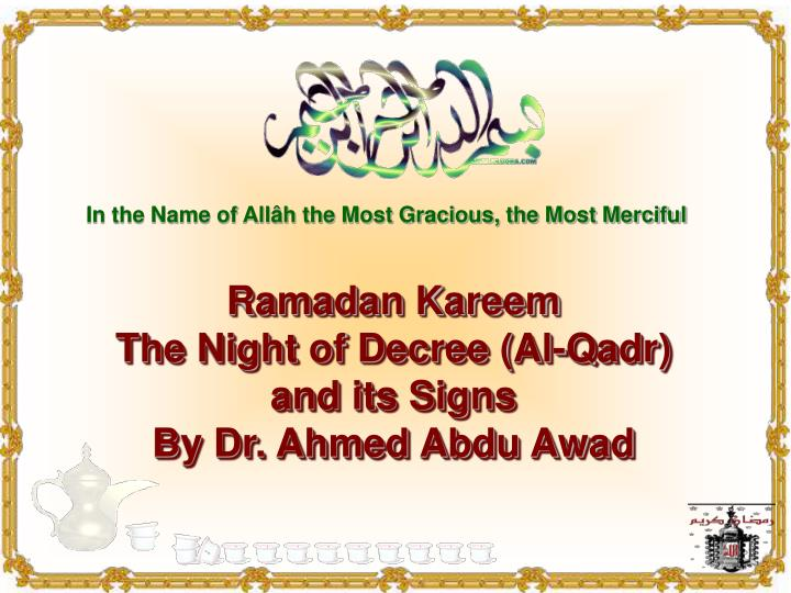In the Name of Allâh the Most Gracious, the Most Merciful