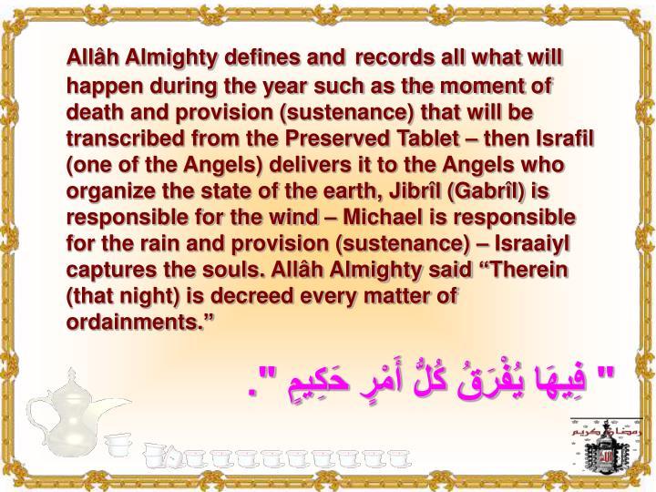 Allâh Almighty defines and