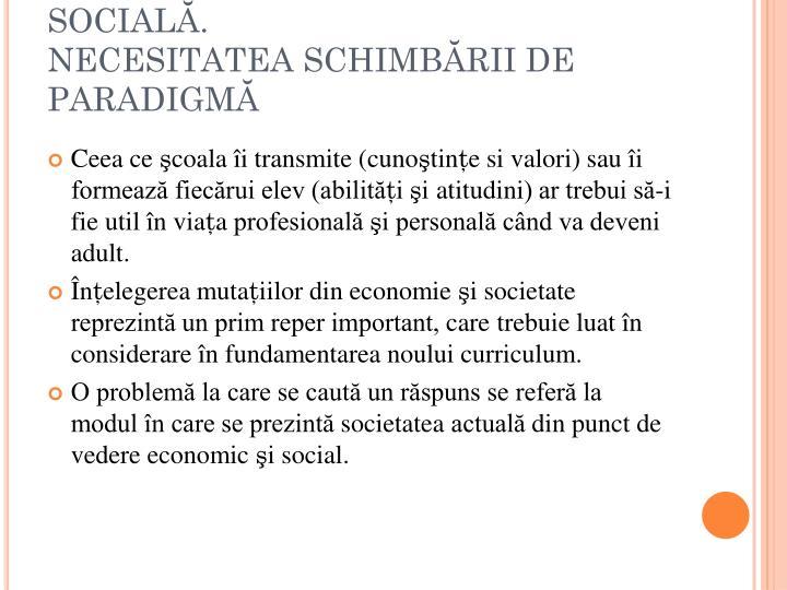COMPONENTA ECONOMICO-SOCIALĂ.