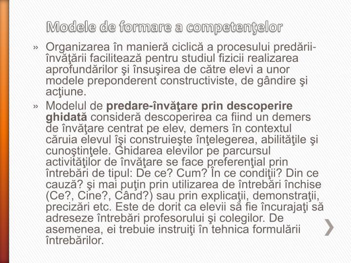Organizarea în manieră ciclică a procesului predării-învăţării facilitează pentru studiul fizicii realizarea aprofundărilor şi însuşirea de către elevi a unor modele preponderent constructiviste, de gândire şi acţiune