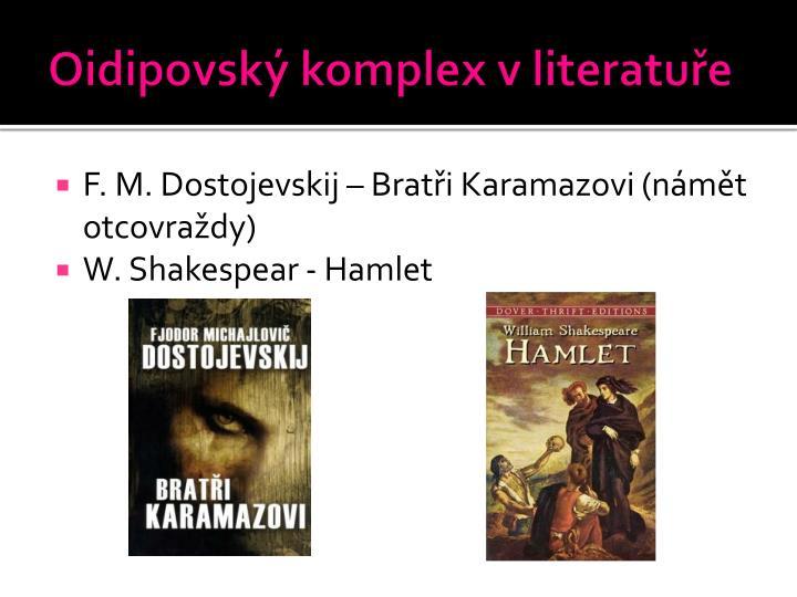 Oidipovský komplex v literatuře