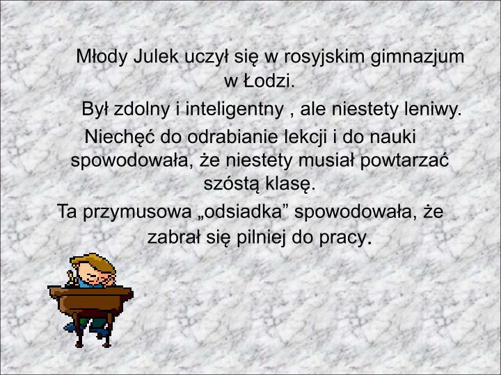 Młody Julek uczył się w rosyjskim gimnazjum w Łodzi.
