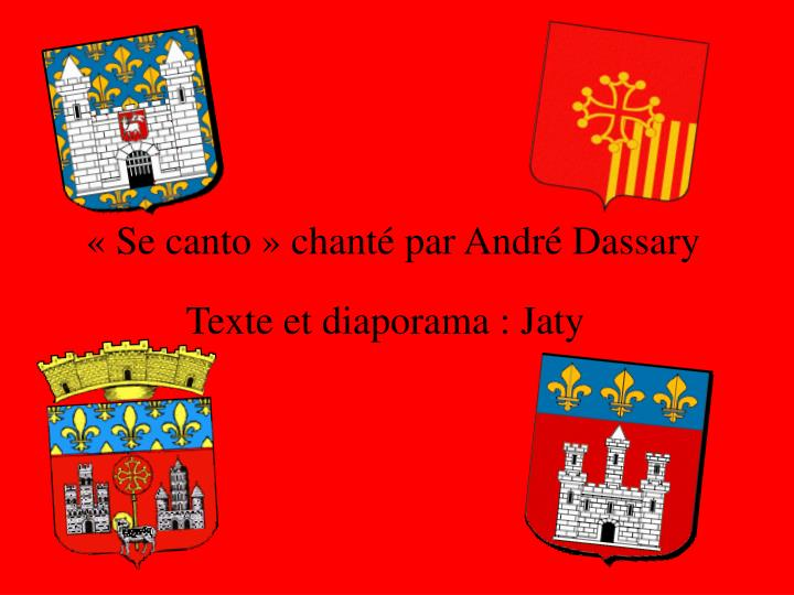 «Se canto» chanté par André Dassary
