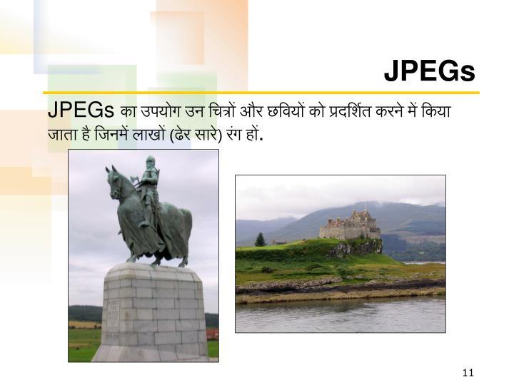 JPEGs