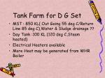 tank farm for d g set