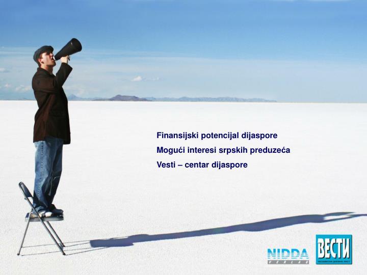 Finansijski potencijal dijaspore