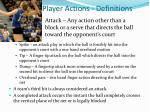 player actions definitions1