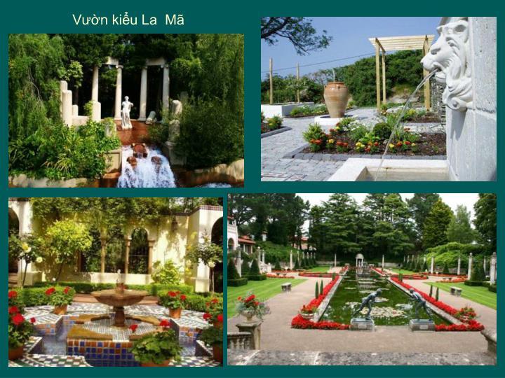 Vườn kiểu La  Mã
