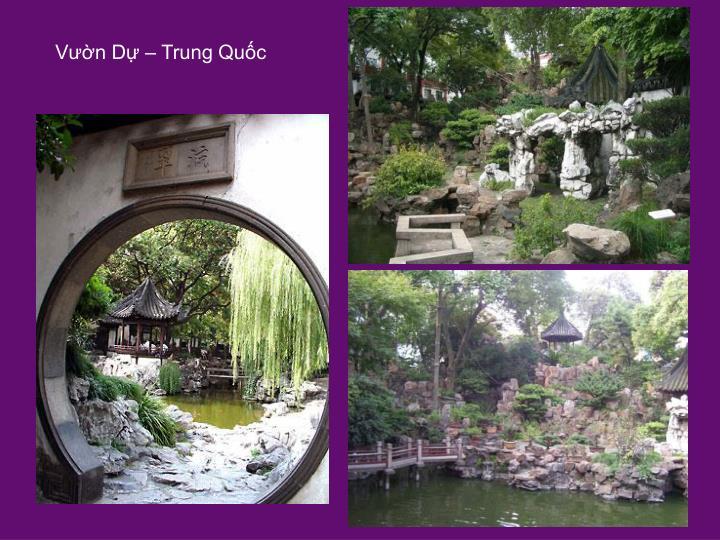Vườn Dự – Trung Quốc