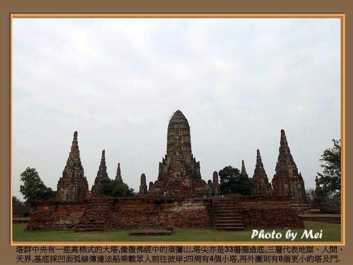 塔群中央有一座高棉式的大塔