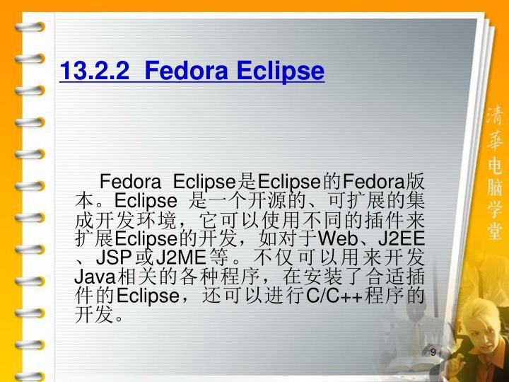 13.2.2  Fedora Eclipse