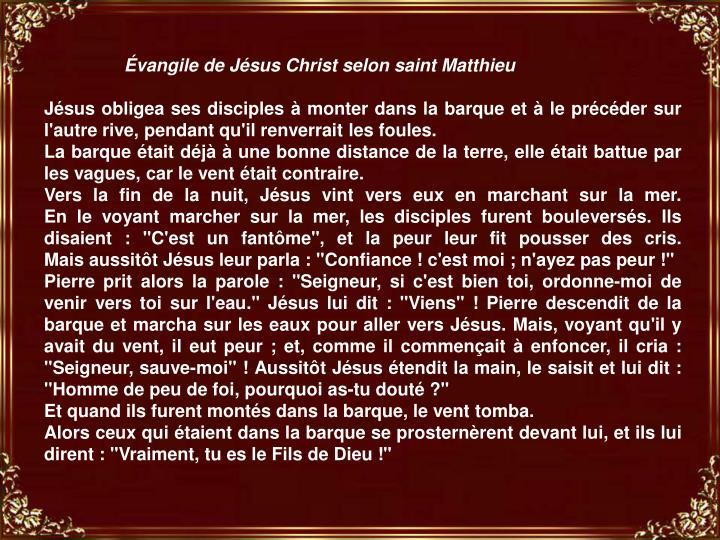 Évangile de Jésus Christ selon saint Matthieu