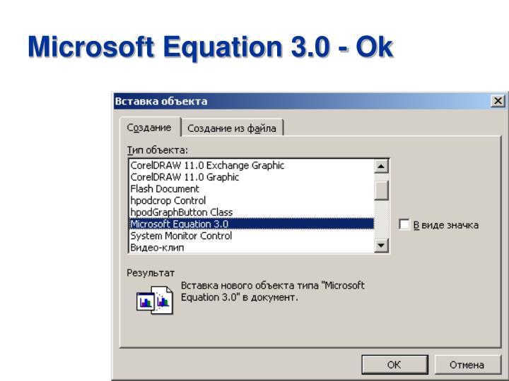 Microsoft Equation 3.0 - Ok
