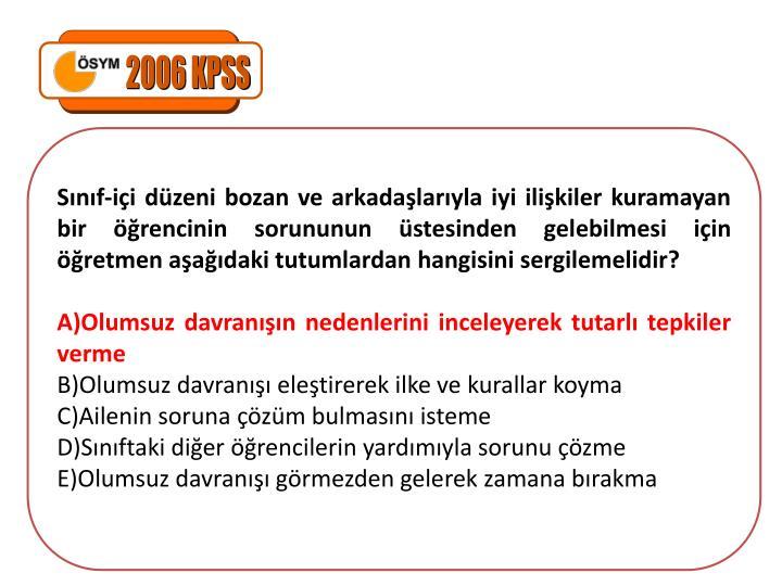 2006 KPSS