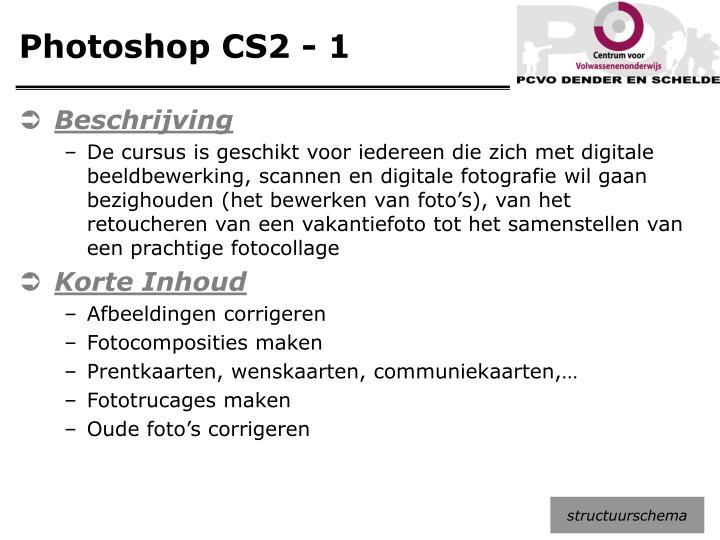 Photoshop CS2 - 1