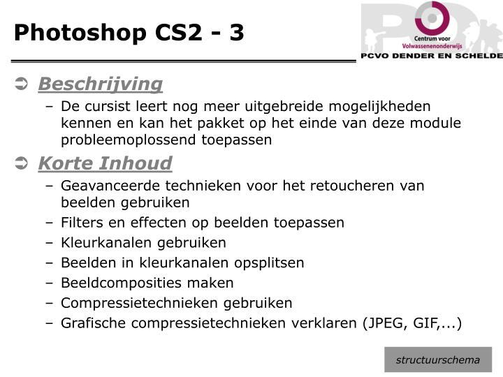 Photoshop CS2 - 3