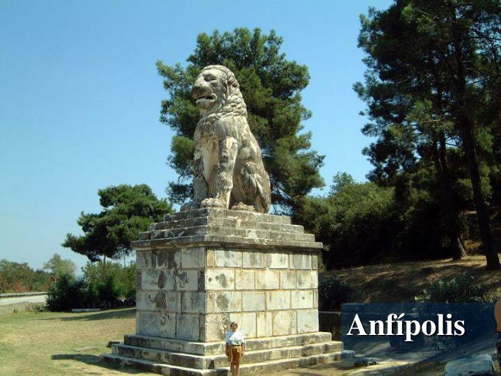 Anfípolis