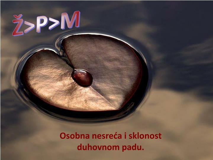 Ž>P>M