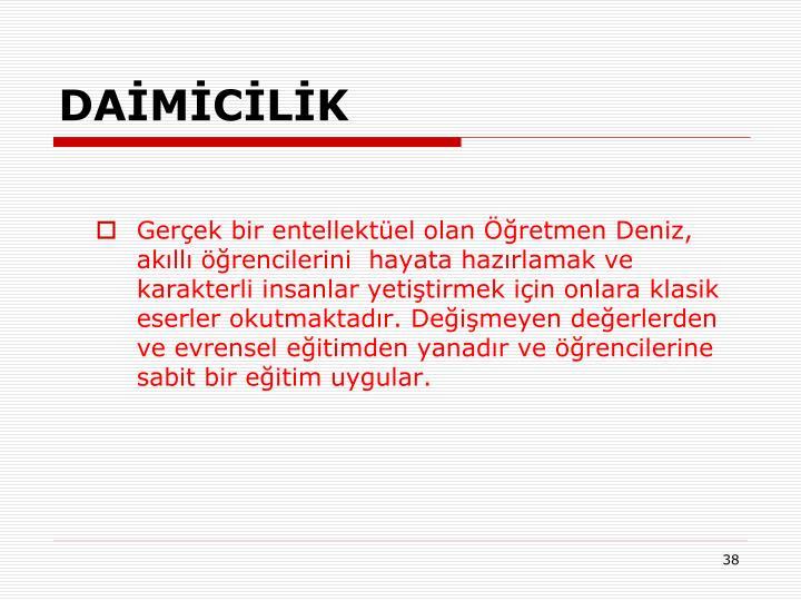 DAMCLK