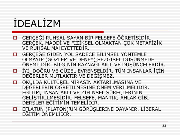 DEALZM