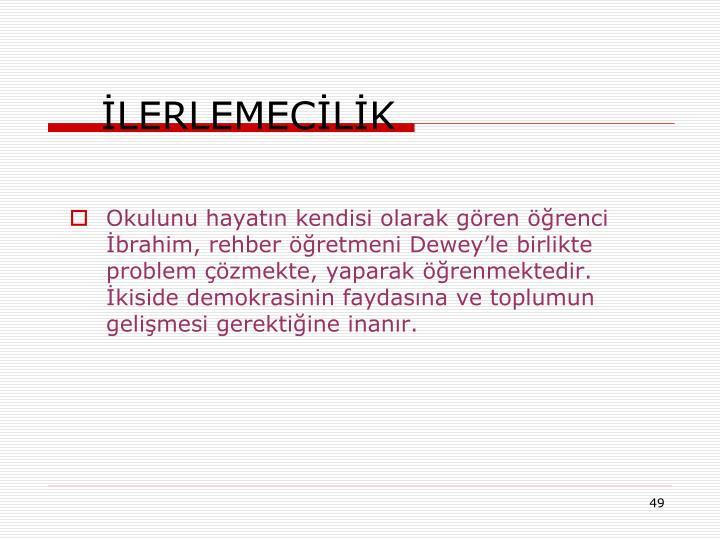 LERLEMECLK