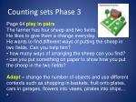 counting sets phase 3