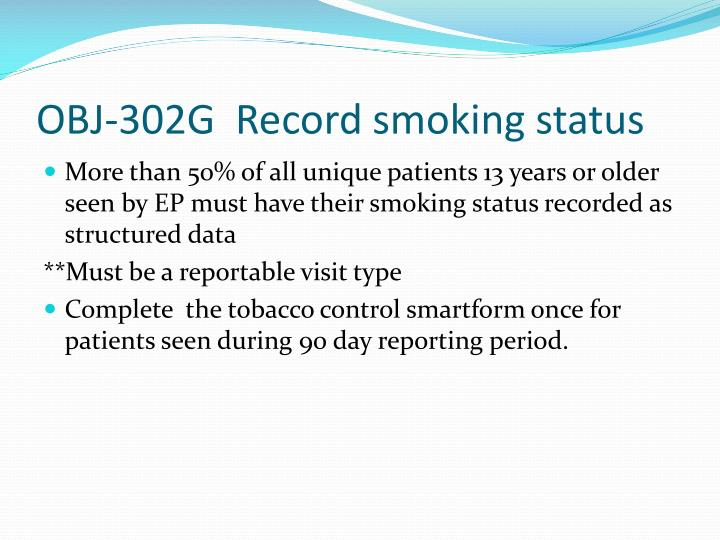 OBJ-302G  Record smoking status