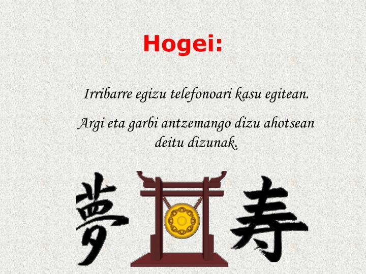 Hogei: