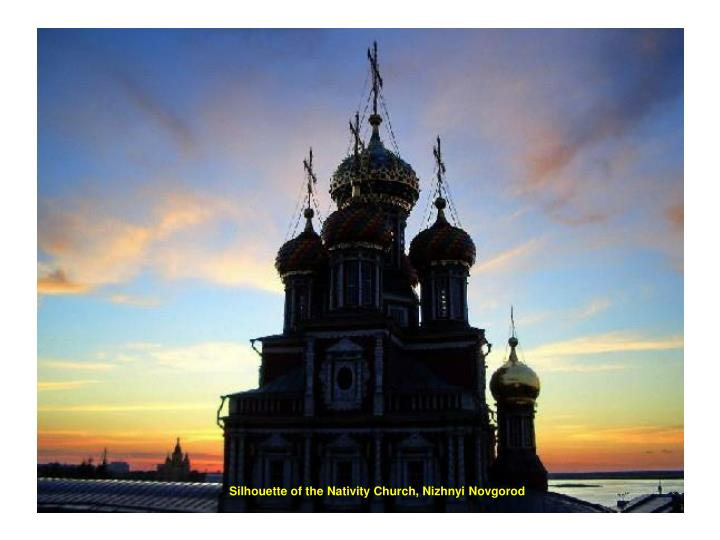 Silhouette of the Nativity Church, Nizhnyi Novgorod