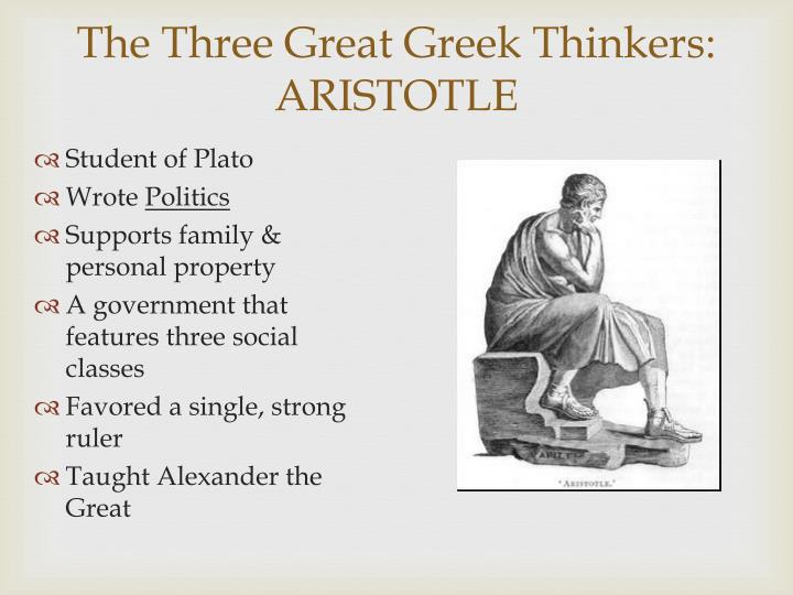17 Must-Read Books by the Ancient Greeks