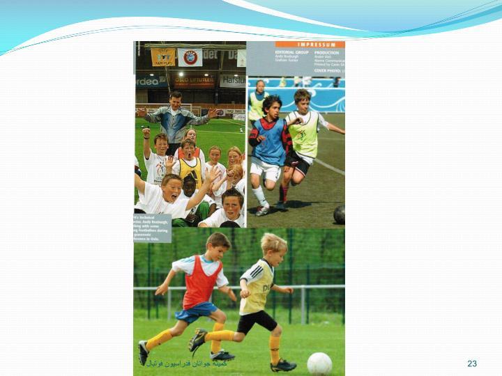 کمیته جوانان فدراسیون فوتبال